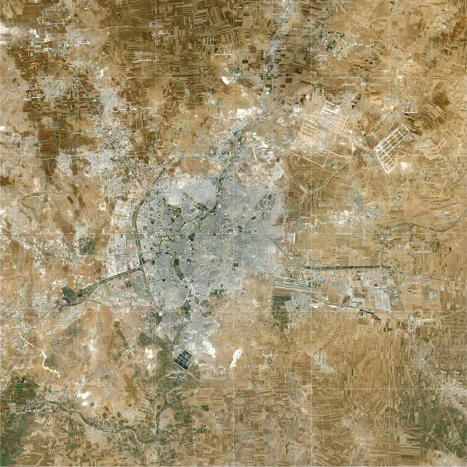 Aleppo Diverse | Open City